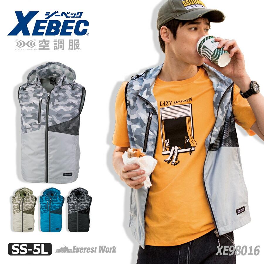 XEBEC 空調服 XE98016