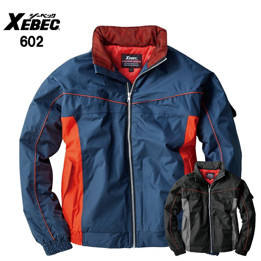 602 ジーベック 防寒
