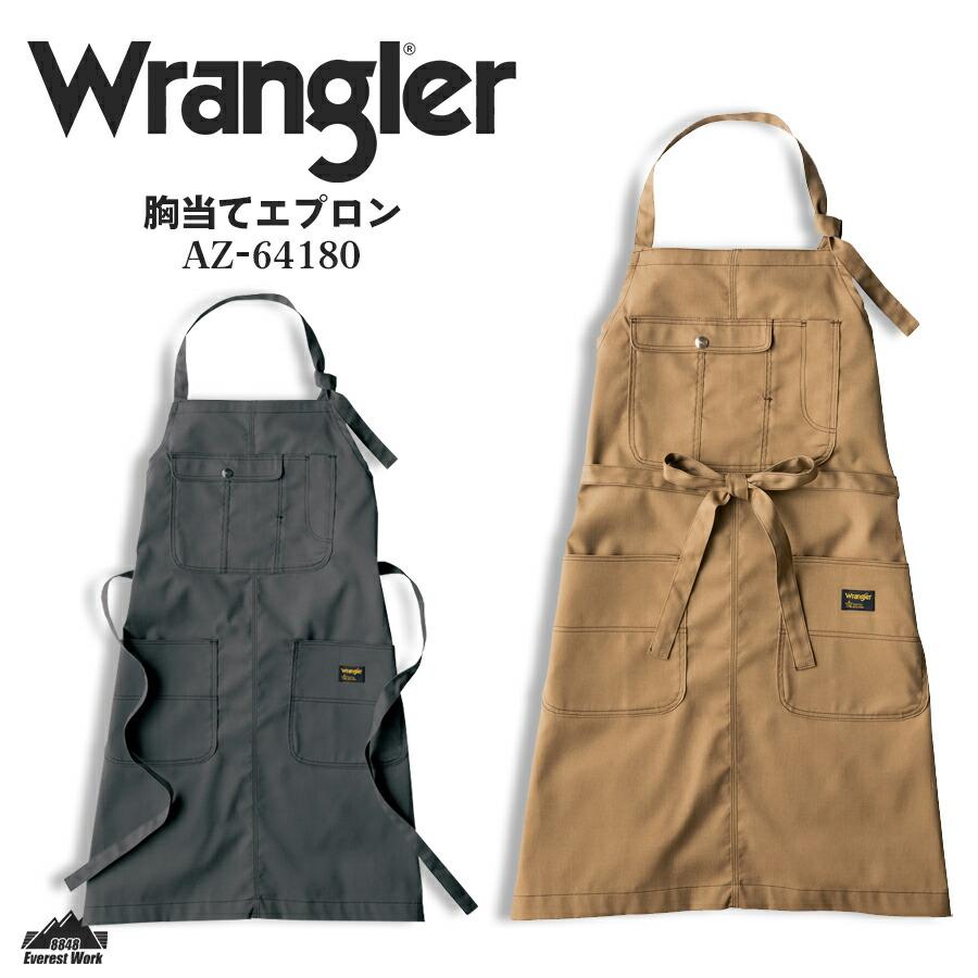 WRANGLER エプロン 64180