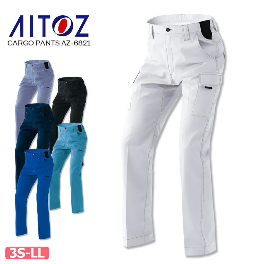 AITOZ 作業服 ムービンカット AZ-6821