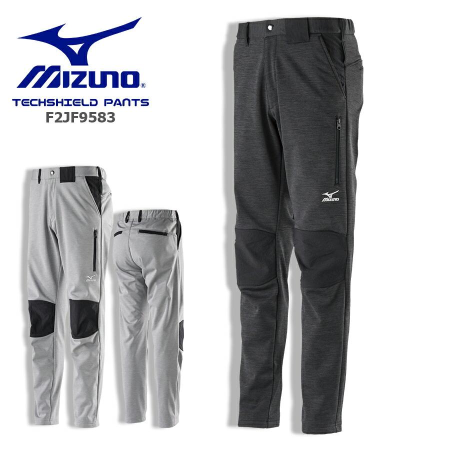 MIZUNO 作業服 F2JF9583