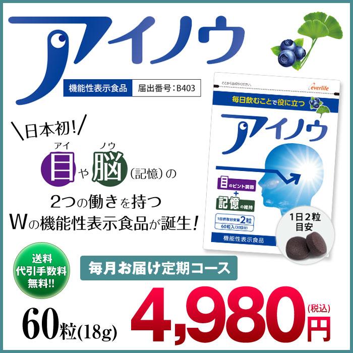 【毎月お届け定期】艶肌美人 うるおい石けん ヒアルロン酸の泡で洗いあげる美容洗顔石けん