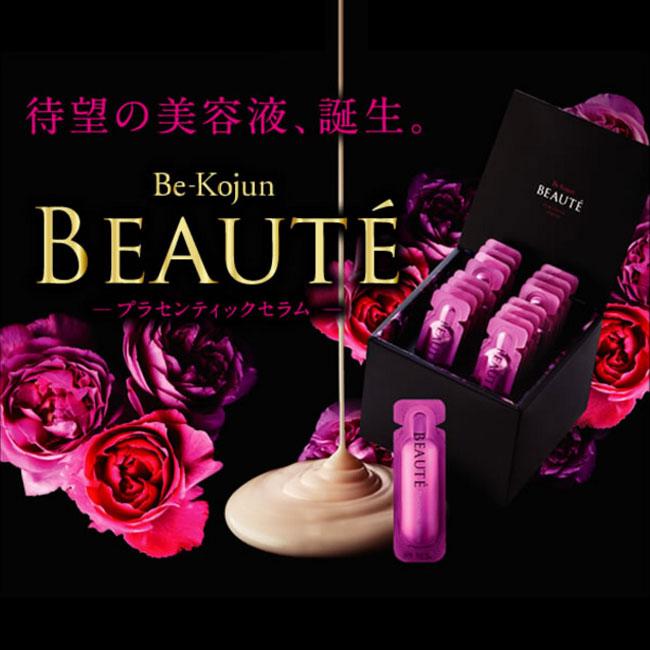 【初回限定価格】美・皇潤 Beaute(ボーテ)プラセンティックセラム