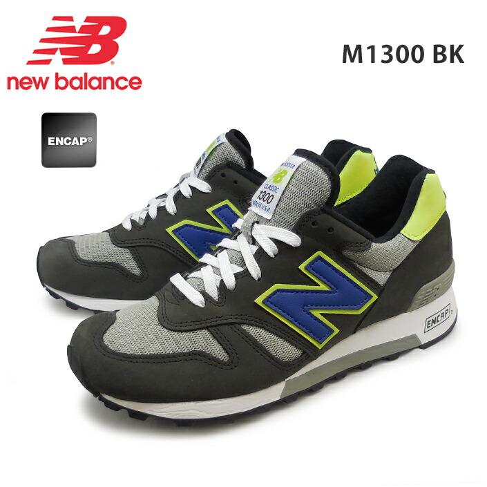 new balance 1300 bk
