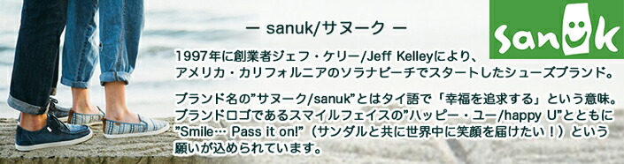 SANUK サヌーク レディース スリッポン スリップオン