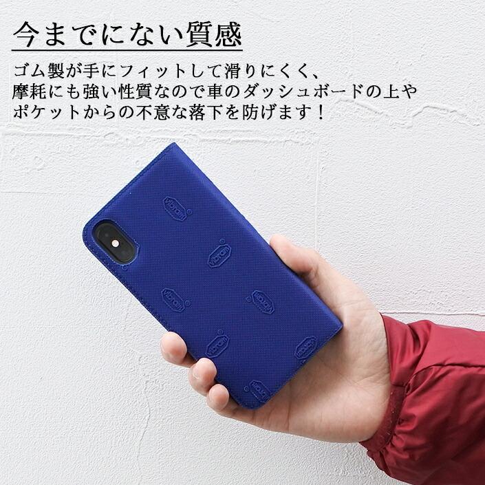 vibramシート使用 iPhoneケース スマホケース