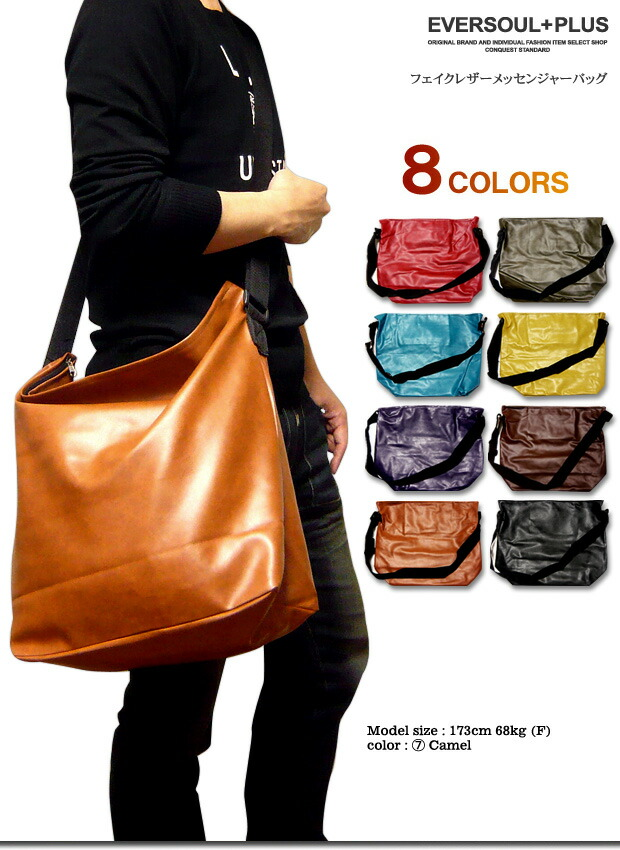 EVERSOUL PLUS | Rakuten Global Market: Messenger bag shoulder bag ...