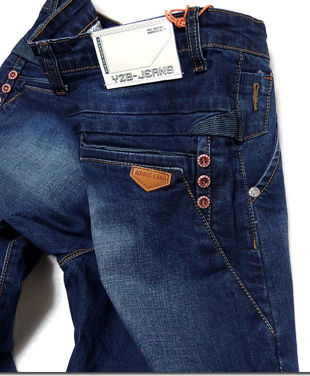 EVERSOUL PLUS | Rakuten Global Market Denim jeans menu0026#39;s jeans bottoms pants jeans and exquisite ...