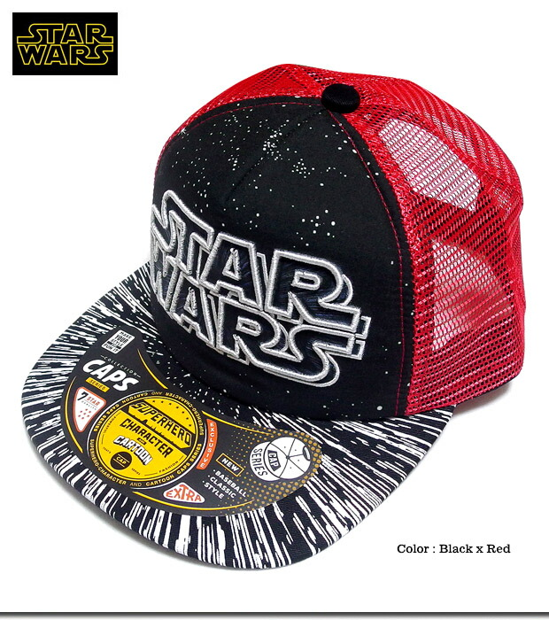20b8a3d7332 A street cap of the line logo embroidery in the bloom of STARWARS (Star  Wars) thickness with the volume! It is the street cap which is a mast in  the hip-hop ...