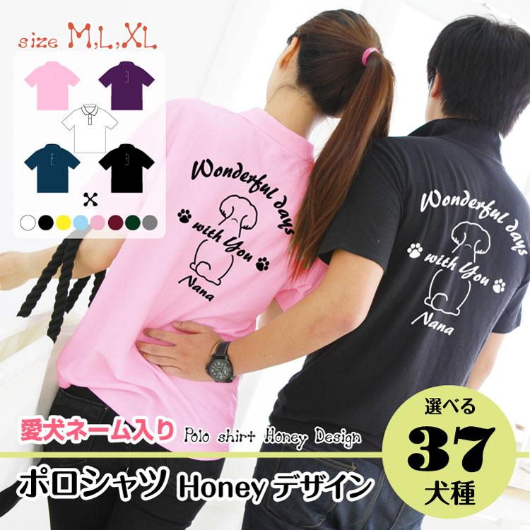 犬/名前 シルエット入り/かわいい 軽い ロングTシャツ 長袖Tシャツ/グレー ピンク 黒