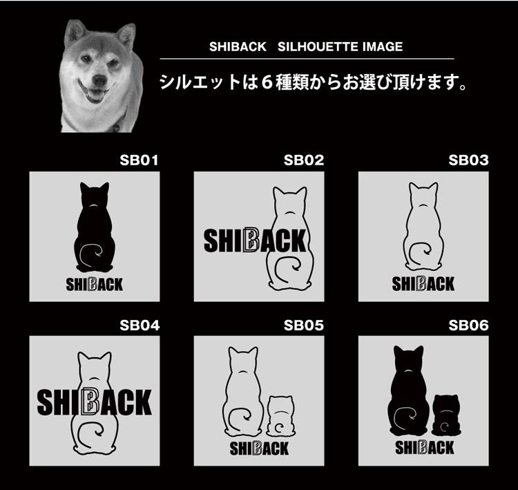 柴犬 シルエット SHIBACK 半そで ポロシャツ