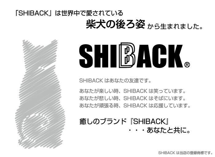 柴犬グッズ シバ お散歩 SHIBACK