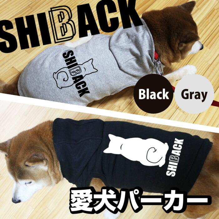 犬服/犬 パーカー/犬の服/犬の洋服/犬 服/ドッグ ウェア