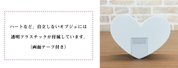 ディスプレイ オブジェ インテリア イニシャル 結婚式