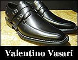 Valentino Vasari
