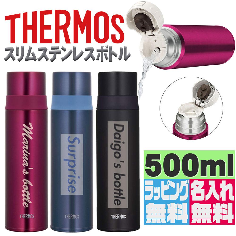THERMOS サーモス 真空断熱ステンレスボトル 500ml ボックスロゴ FFM-501 シュプリーム風