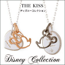 THE KISS【ディズニーコレクション】