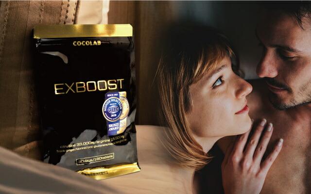 男の強さをサポート COCOLAB EXBOOST