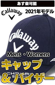 CW CAP