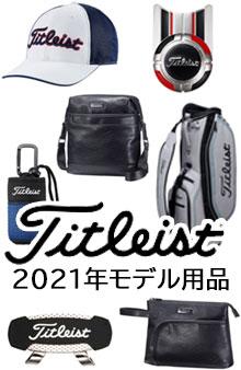TL2021ACC