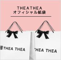 THEATHEAオフィシャル紙袋
