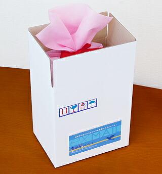 電報屋のエクスメールは商品をしっかり梱包して配達します