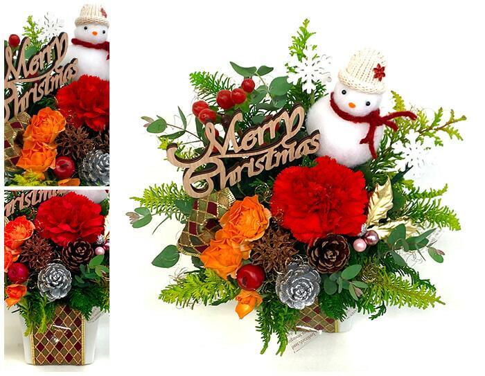 ホワイト・クリスマス【電報屋のエクスメール】