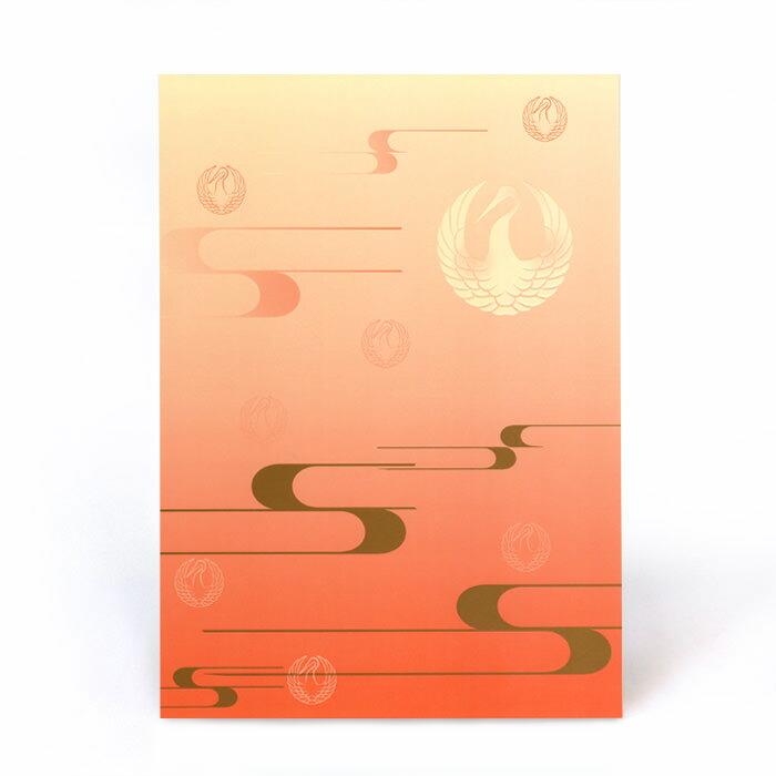 紙素材カード電報「鶴の舞」