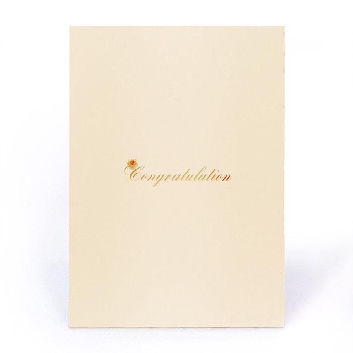 お祝い紙素材カード電報103 スノーブライト