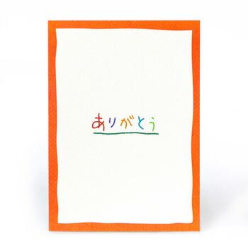 お祝い・一般電報 紙素材カード「サンクスギビィング」