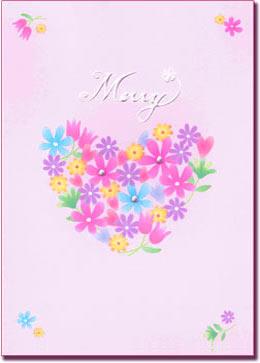 紙素材カード電報「メリー」