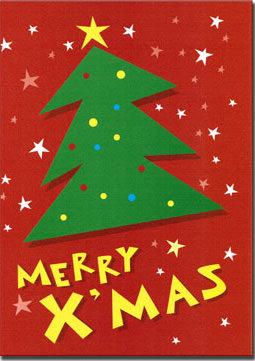 紙素材カード電報「クリスマスツリー」