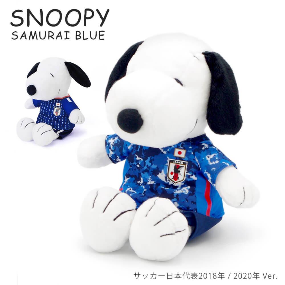 スヌーピー サッカー日本代表チームモデル
