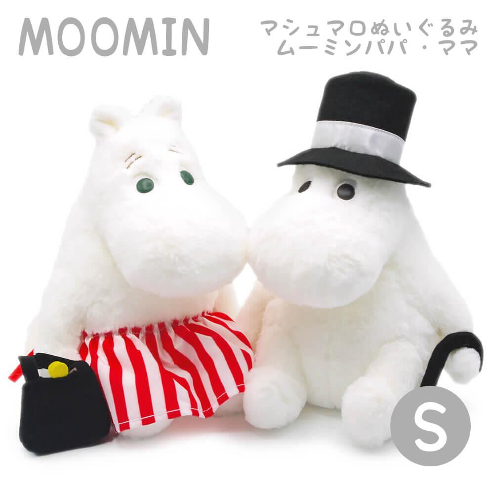 ムーミンパパ&ママ ラブリーカップルセット【電報屋のエクスメール】