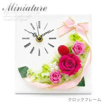 ミニアチュール ブライダルピンク 白フレーム【電報屋のエクスメール】