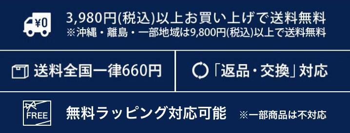送料,名古屋 メンズファッション セレクトショップ Explorer エクスプローラー,通販 通信販売