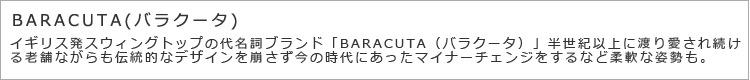 BARACUTA,バラクータ,通販 通信販売