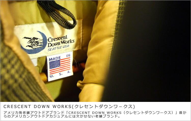 CRESCENT DOWN WORKS,クレセントダウンワ−クス,通販 通信販売