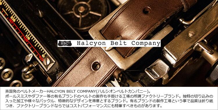 HALCYON BELT COMPANY,ハルシオンベルトカンパニー,通販 通信販売