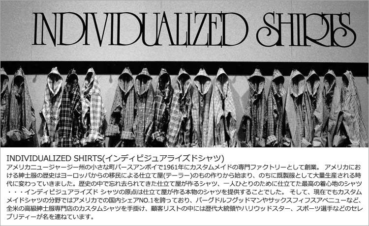 INDIVIDUALIZED SHIRTS,インディビジュアライズドシャツ,名古屋,通販