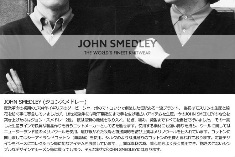 JOHNSMEDLEY ジョンスメドレー,名古屋,通販