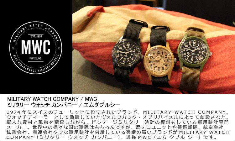 MILITARY WATCH COMPANY,ミリタリー ウォッチ カンパニー,MWC,エムダブルシー,名古屋,通販 通信販売