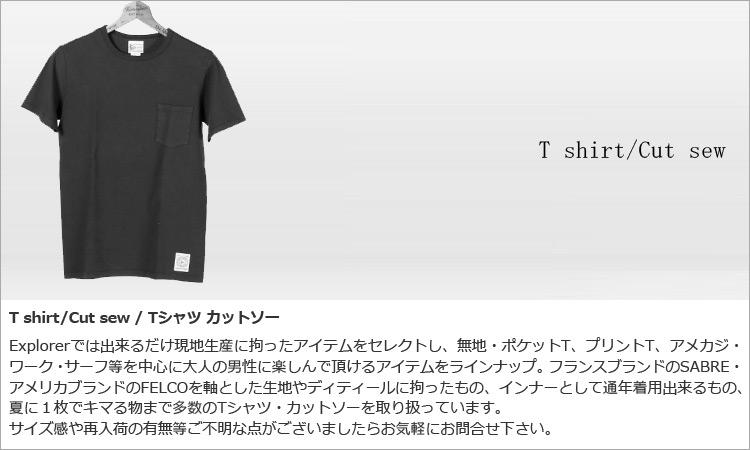 Tシャツ カットソー,Explorer エクスプローラー,通販 通信販売
