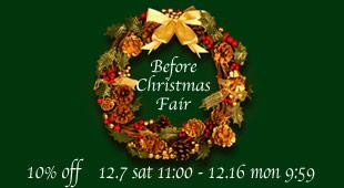 ビフォークリスマス 期間限定プライスダウン,名古屋 メンズファッション セレクトショップ Explorer エクスプローラー,通販 通信販売