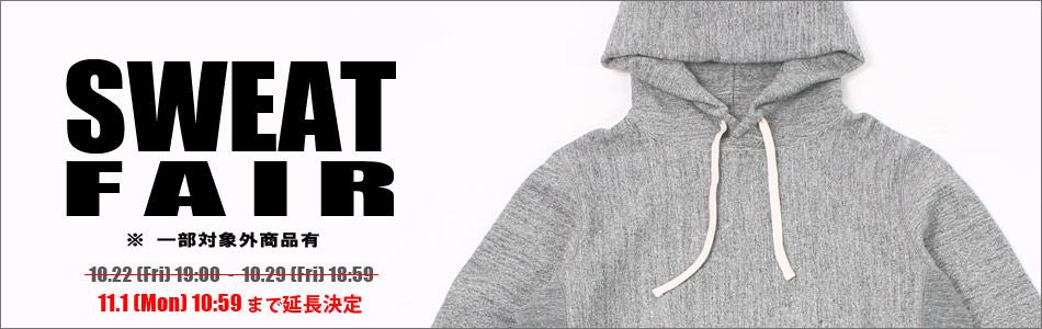 スウェットフェア,名古屋 メンズファッション セレクトショップ Explorer エクスプローラー,通販 通信販売
