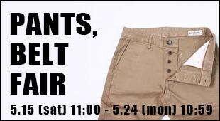 パンツ,ベルトフェア,名古屋 メンズファッション セレクトショップ Explorer エクスプローラー,通販 通信販売
