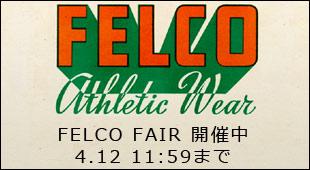 FELCO フェルコ フェア,名古屋 メンズファッション セレクトショップ Explorer エクスプローラー,通販 通信販売