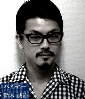 explorer,名古屋
