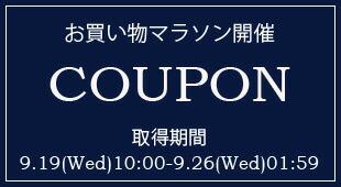楽天お買い物マラソン クーポン企画,名古屋 メンズファッション セレクトショップ Explorer エクスプローラー,通販 通信販売