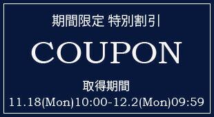 期間限定割引クーポン,名古屋 メンズファッション セレクトショップ Explorer エクスプローラー,通販 通信販売